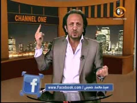 شب بخیر ایران ۴۰ Shab Bekheir Iran 40 شروع خطوط قرمز Talk Show Channel Talk