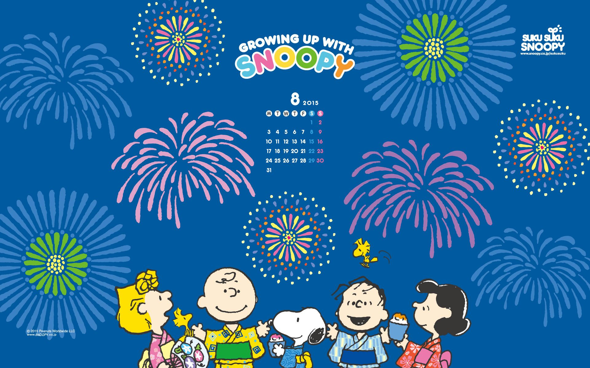 http//www.snoopy.co.jp/sukusuku/images/wallpaper/1508
