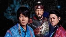 The Great Seer Want To See Korean Drama Online Historical