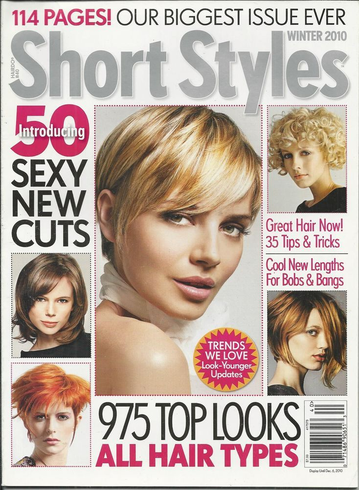 12 stacked bob haircuts hairstyle trends popular.html