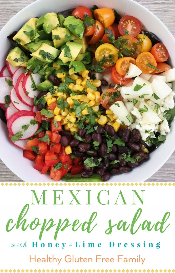If you're looking for a salad to please a crowd, look no further.  This Mexican Chopped Salad with Honey-Lime Vinaigrette is a true rockstar:  crazy delicious, satisfying, and a total crowd pleaser! Avocado, tomatoes, black beans, corn, red pepper, radishes, jicama and feta all on a bed of romaine, and tossed in a honey-lime vinaigrette… It's an incredible mix of flavors and textures. Great alone or with grilled chicken, this salad is a perfect for a family or a party. #glutenfree
