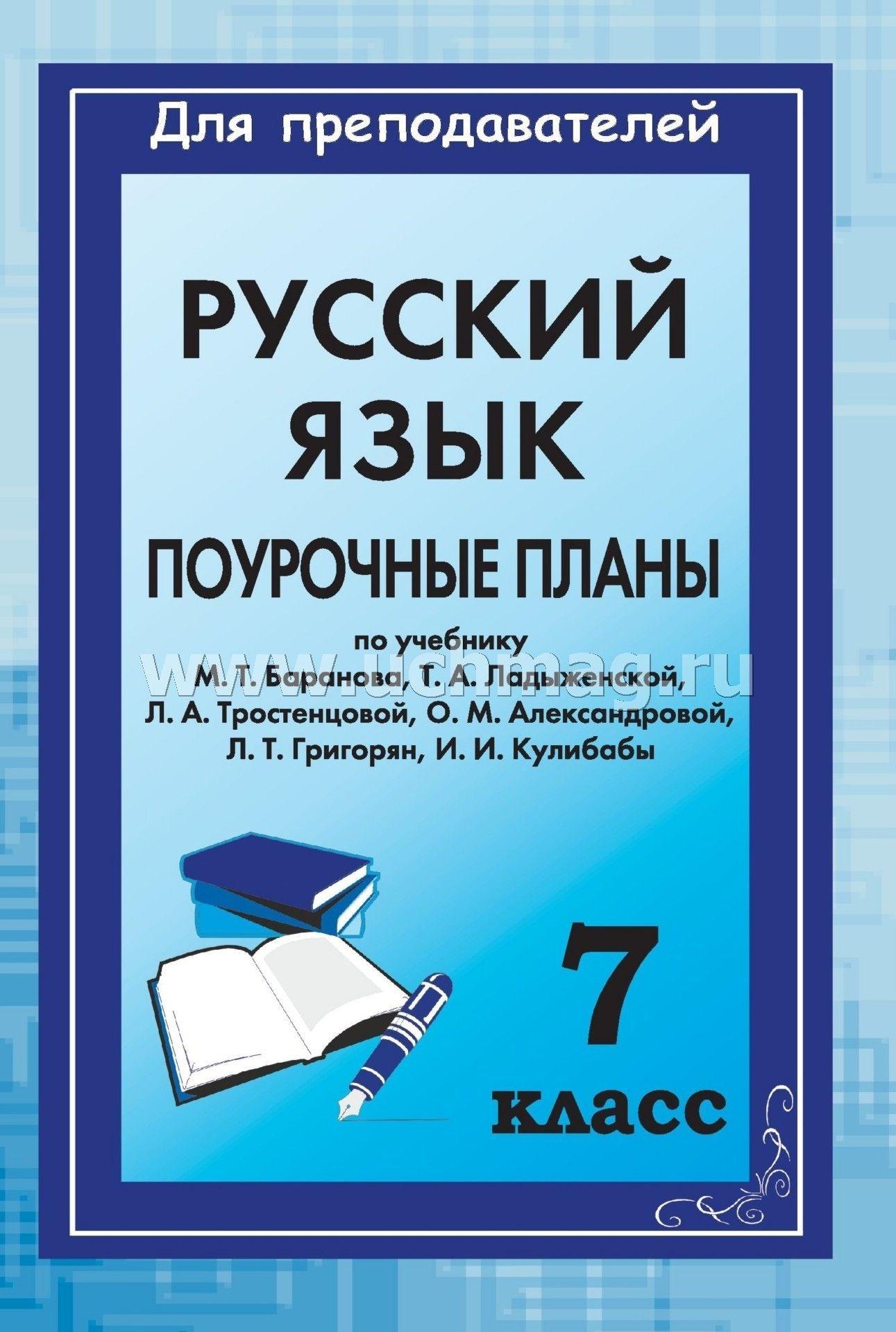 Гдз мордкович а.г.алгебра и начало анализа.профильный уровень.10 класс