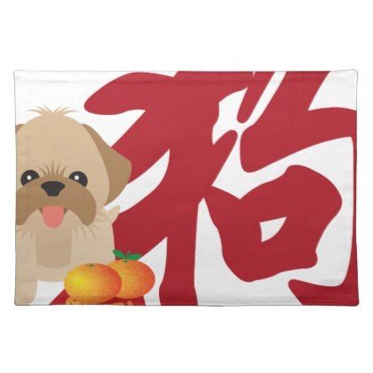 New year s eve puppy. stock photo. Image of breed ...  |Shitzu Puppies New Years Eve