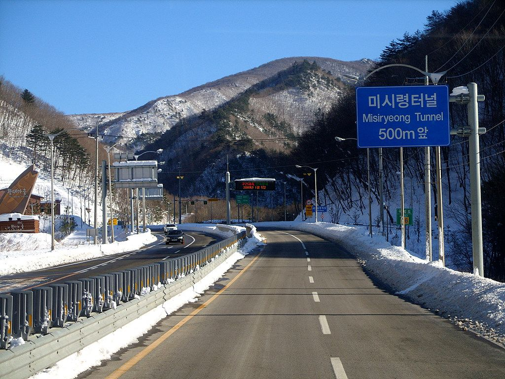 #Misiryeong Penetrating Road, Korea | 미시령관통도로