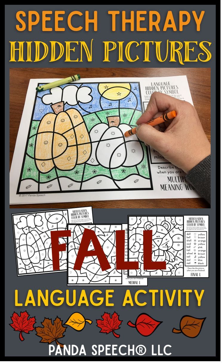 Fall Color By Symbol Hidden Images Language Speech Therapy Activity Speech Therapy Crafts Speech Therapy Activities Speech Activities [ 1216 x 744 Pixel ]