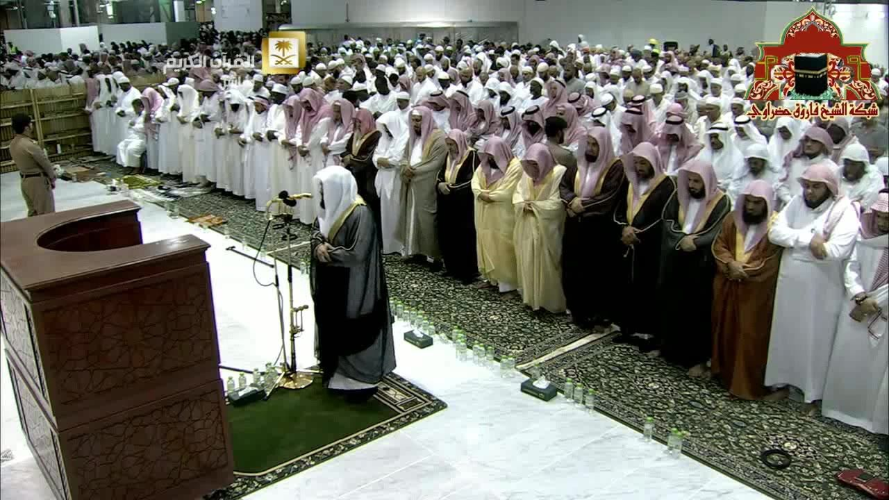 Pin On صلوات المسجد الحرام بمكة المكرمة