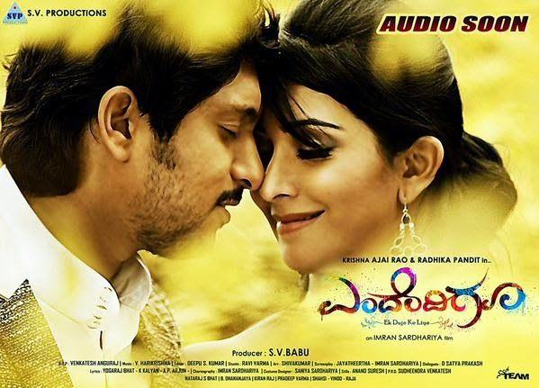 Newkannada New Kannada Mp3 Songs Videos Trailers Reviews News Gallery Endendigu 2015 Kannada Movie Mp3 Songs Download Mp3 Song Movies Kannada Movies
