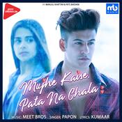 Mujhe Kaise Pata Na Chala Song Songs Mp3 Song Bollywood Music