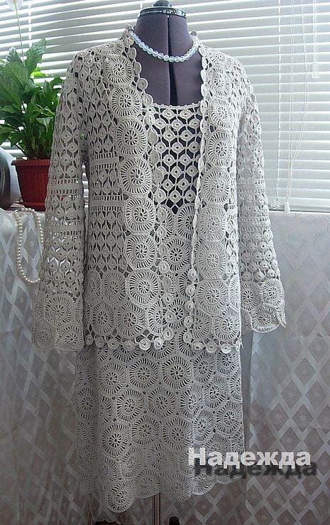 Chic Dress Cardigan Free Crochet Pattern Free Patterns