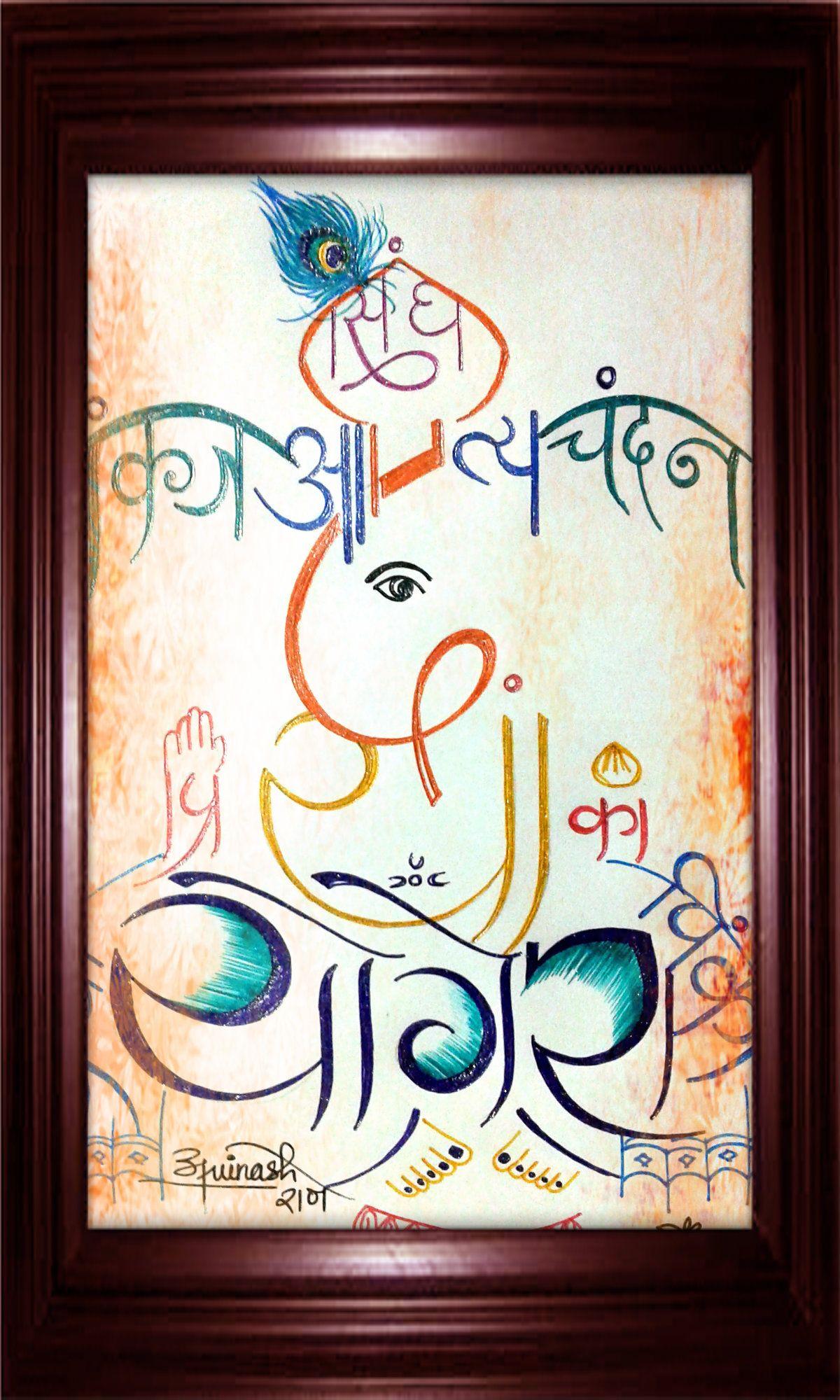 #aaditya