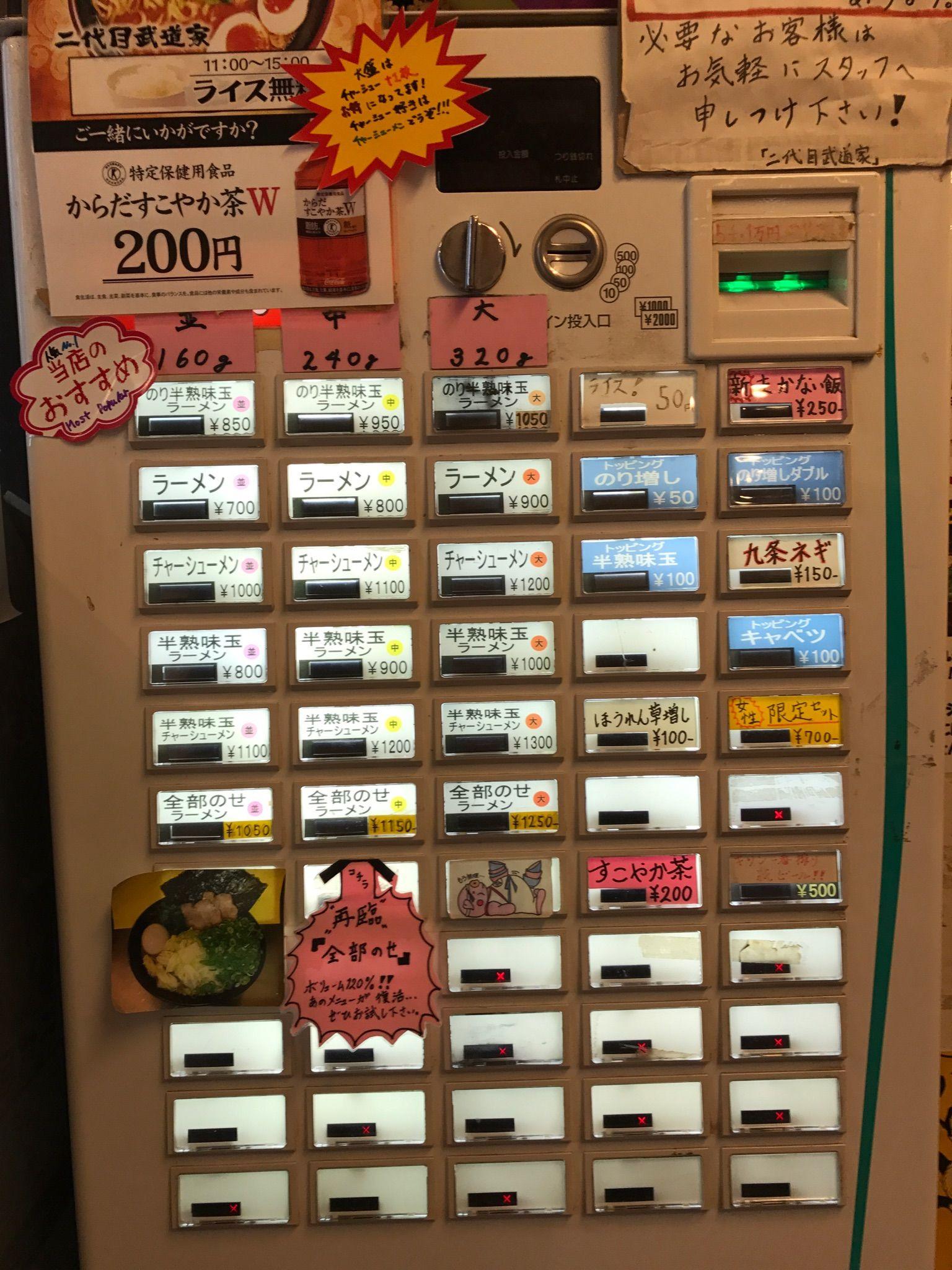 How To Use Ramen Tickethines Ramen Tokyo Japan Food
