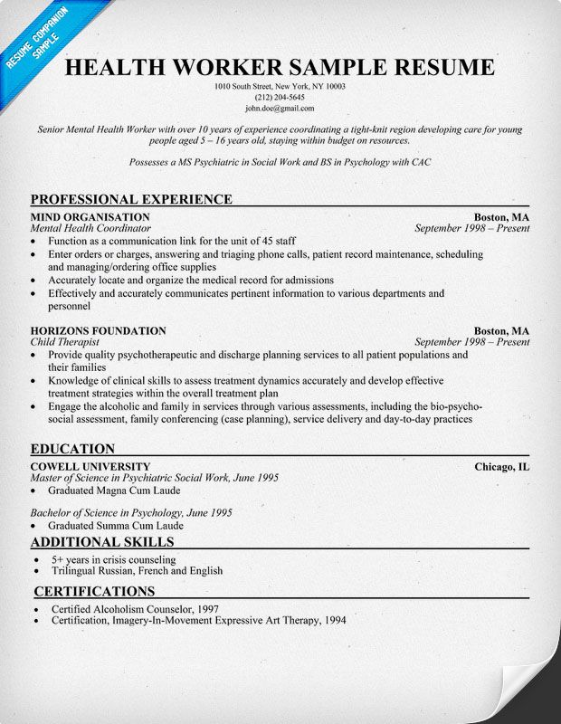 Health Worker Resume Sample (http\/\/resumecompanion) #health - resume format for social worker