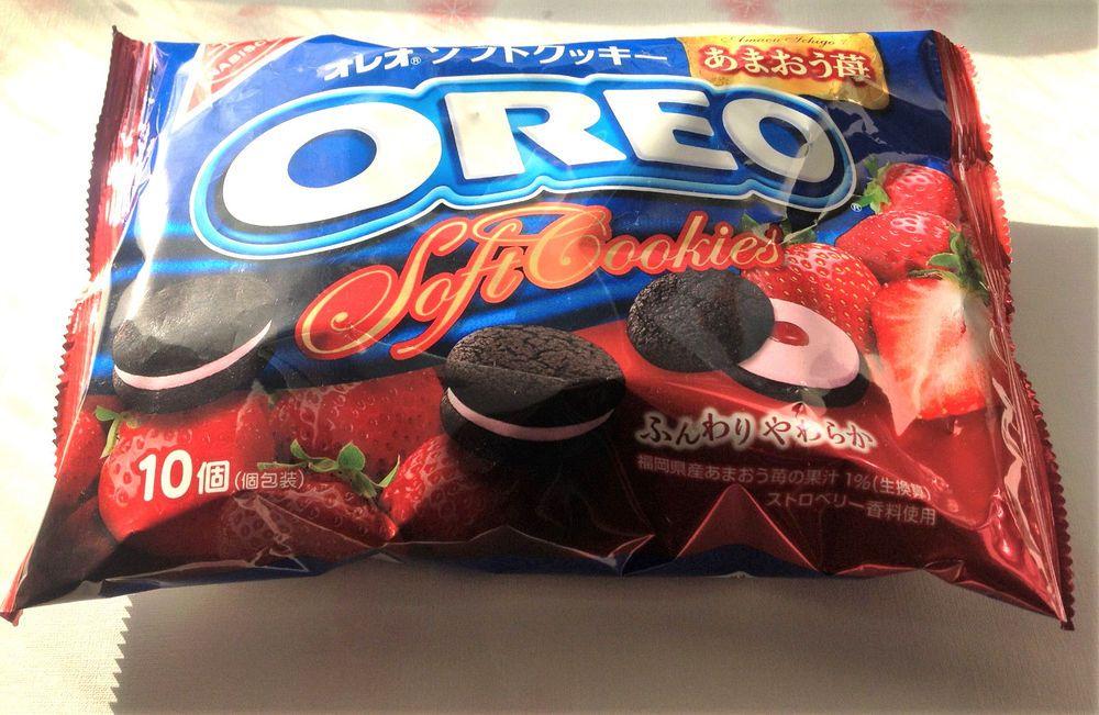 Nabisco Japan Oreo Kyushu Strawberry Soft Cookies Rare Edition