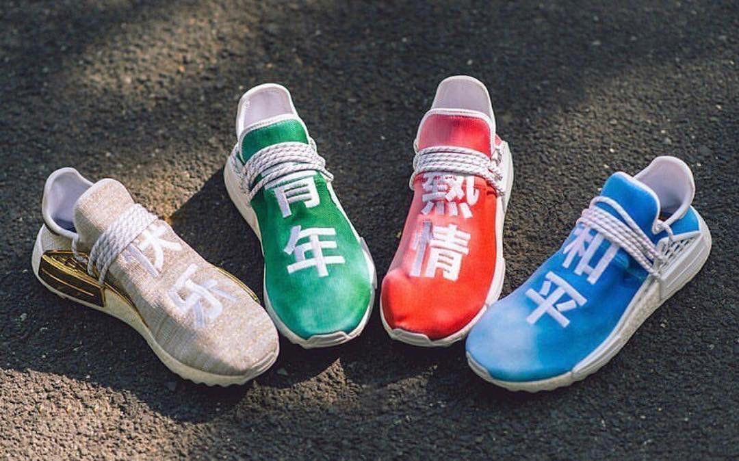 325a159cb Adidas