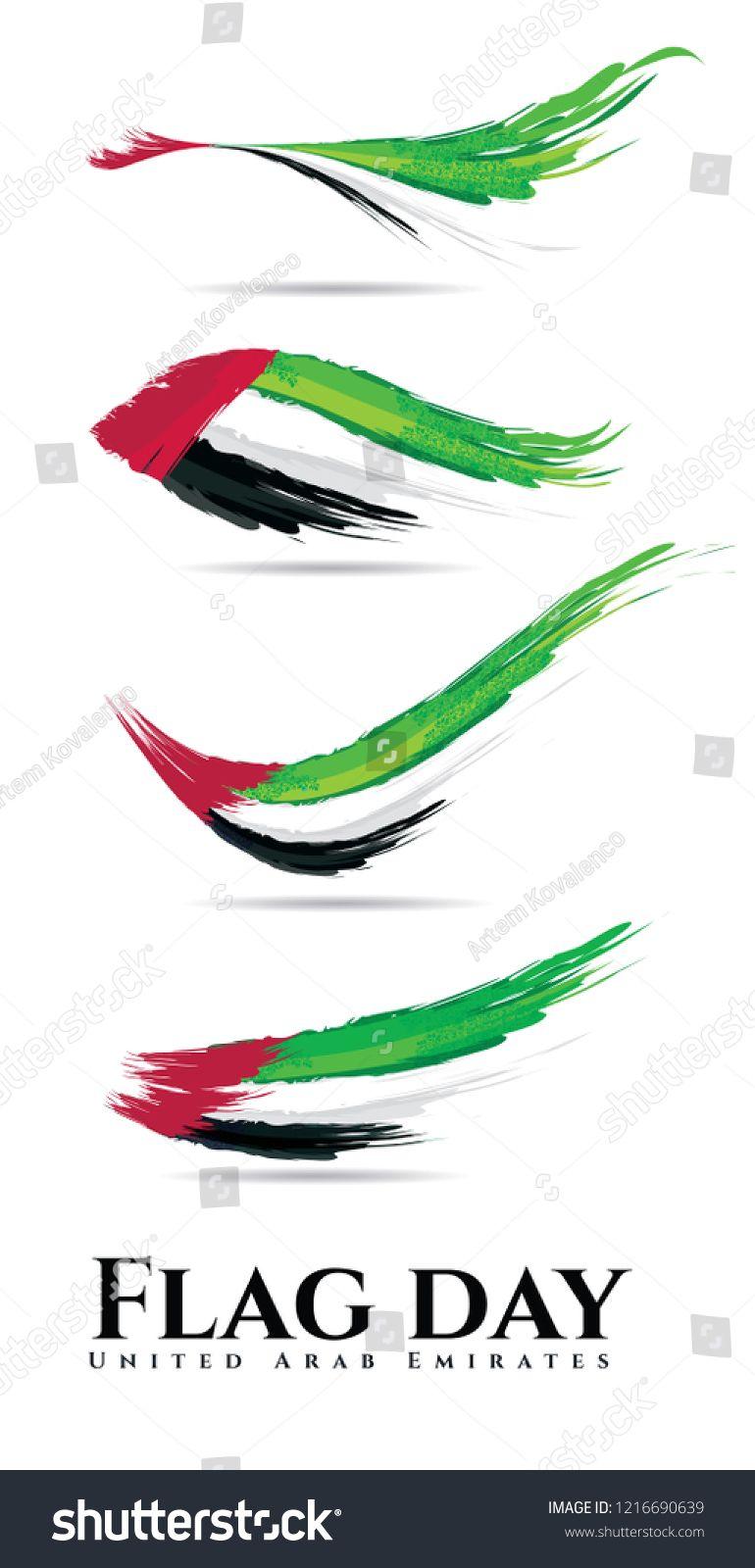 vector illustration. holiday UAE. United Arab Emirates