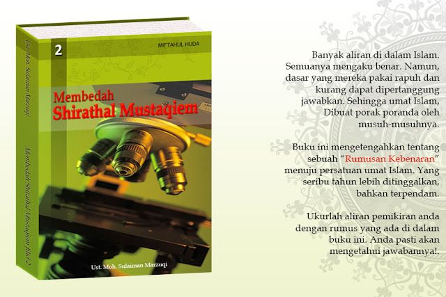 Cara Membuat Cover Ebook 3d Dengan Photoshop Photoshop Buku