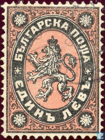 Bulgaria [BGR] - 1 Black Orange 1886