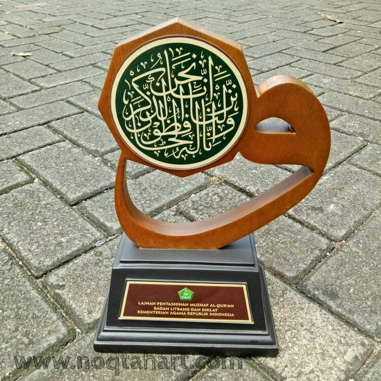 Cendramata dengan bentuk huruf kaligrafi Islamic art