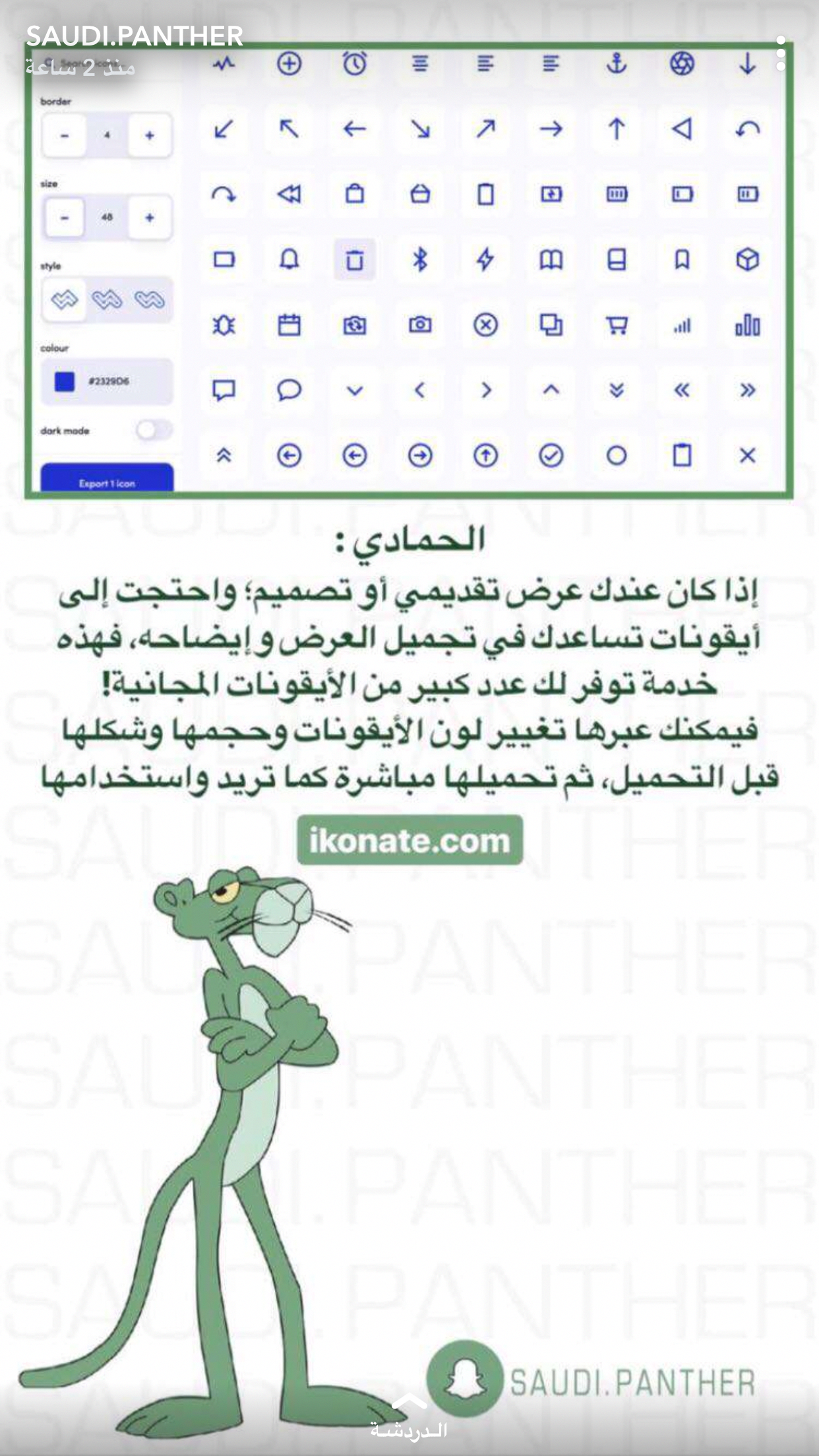 Pin By ام فطومه وطيبه On Web Design And Marketing Learning Websites Programming Apps Learning Apps