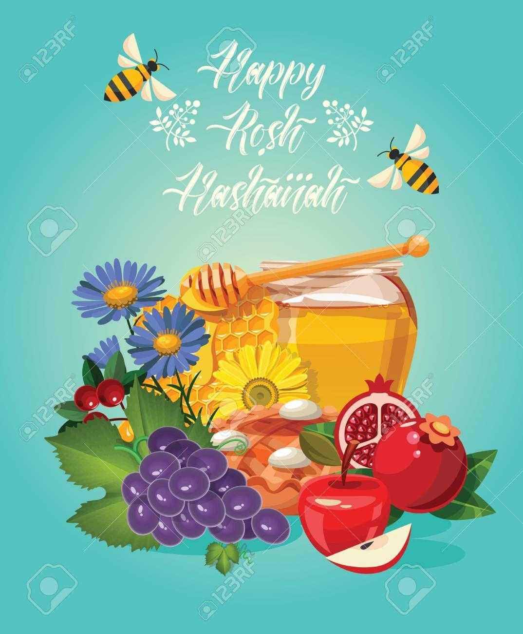 Happy Rosh Hashanah vector greeting card. New year poster in modern style. Shana tova , #Ad, #vector, #greeting, #card, #Happy, #Rosh #happyroshhashanah Happy Rosh Hashanah vector greeting card. New year poster in modern style. Shana tova , #Ad, #vector, #greeting, #card, #Happy, #Rosh #happyroshhashanah
