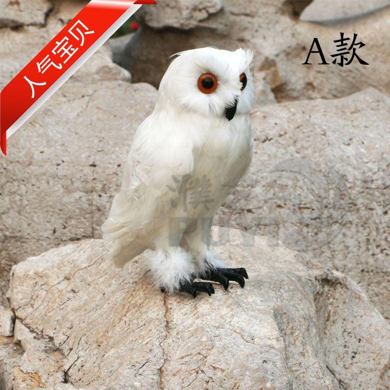 30CM Моделирование процесса моделирования животных перья сова Гарри Поттер сова украшения окна украшения Фото…