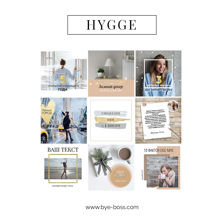 тематики блогов в инстаграм