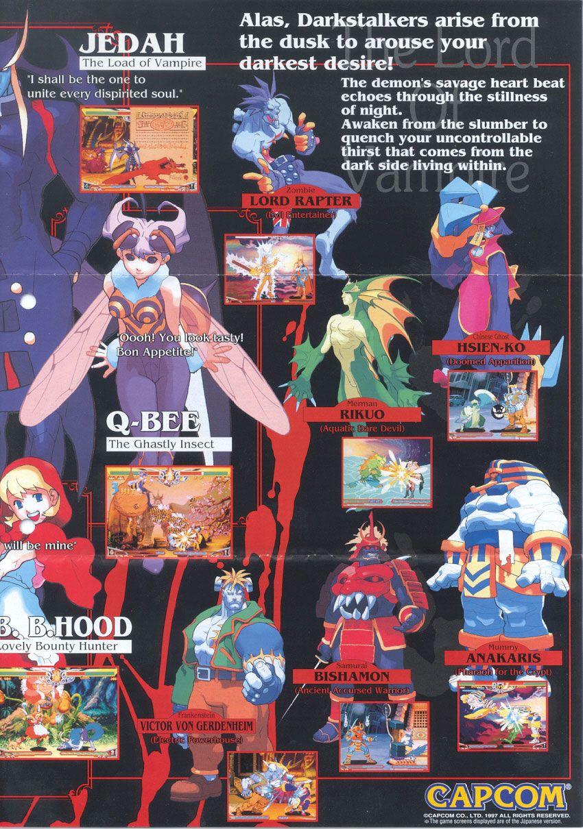 1998 Capcom Star Gladiator 2 Jp Video Flyer Wide Varieties Arcade, Jukeboxes & Pinball Collectibles