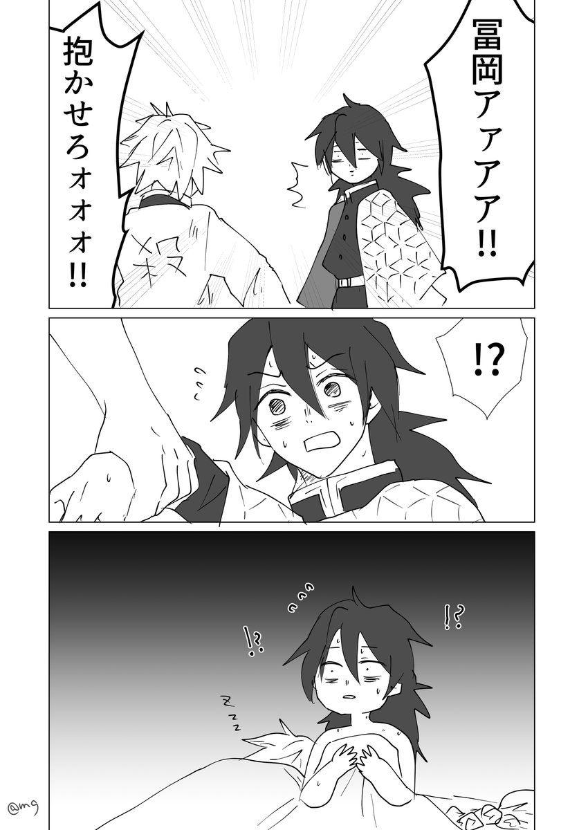 さ ねぎ ゆ 漫画