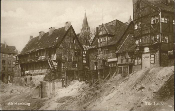 Alt Hamburg