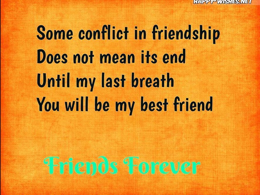 Best Friends Forever Quotes Happyfriendship Day 2018 Friends