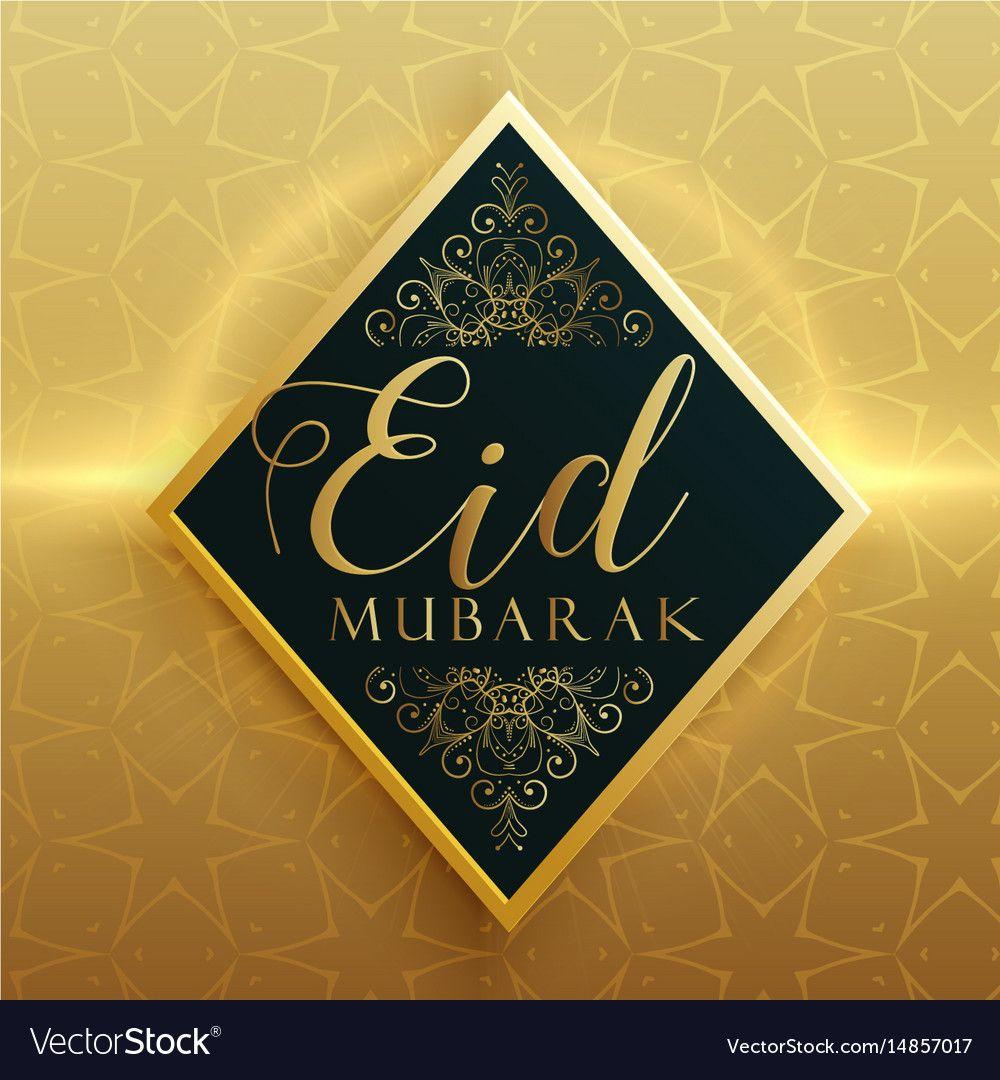 Eid Design Card In 2021 Eid Card Designs Eid Greeting Cards Greeting Card Image