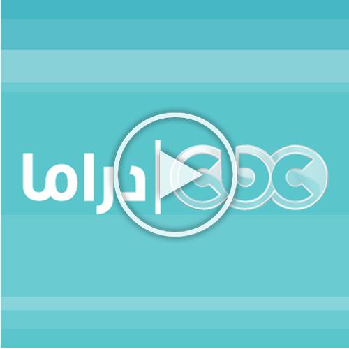 مشاهدة قناة سي بي سي دراما بث مباشر يوتيوب Allianz Logo Drama Logos