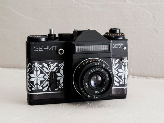 Zenit Et Mint Condition Functional Vintage Soviet 35mm Film