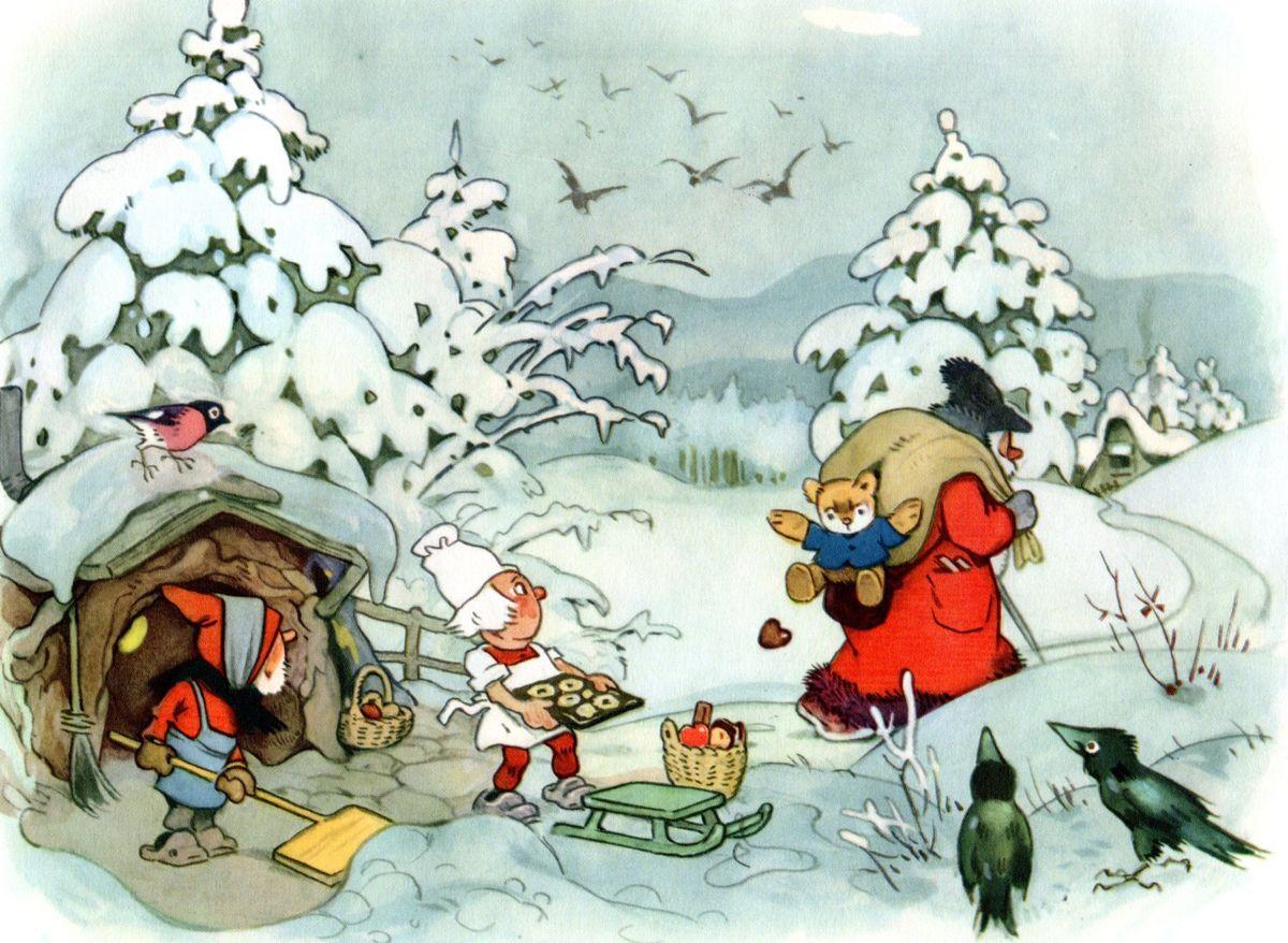 Teddy Weihnachten - Fritz Baumgarten