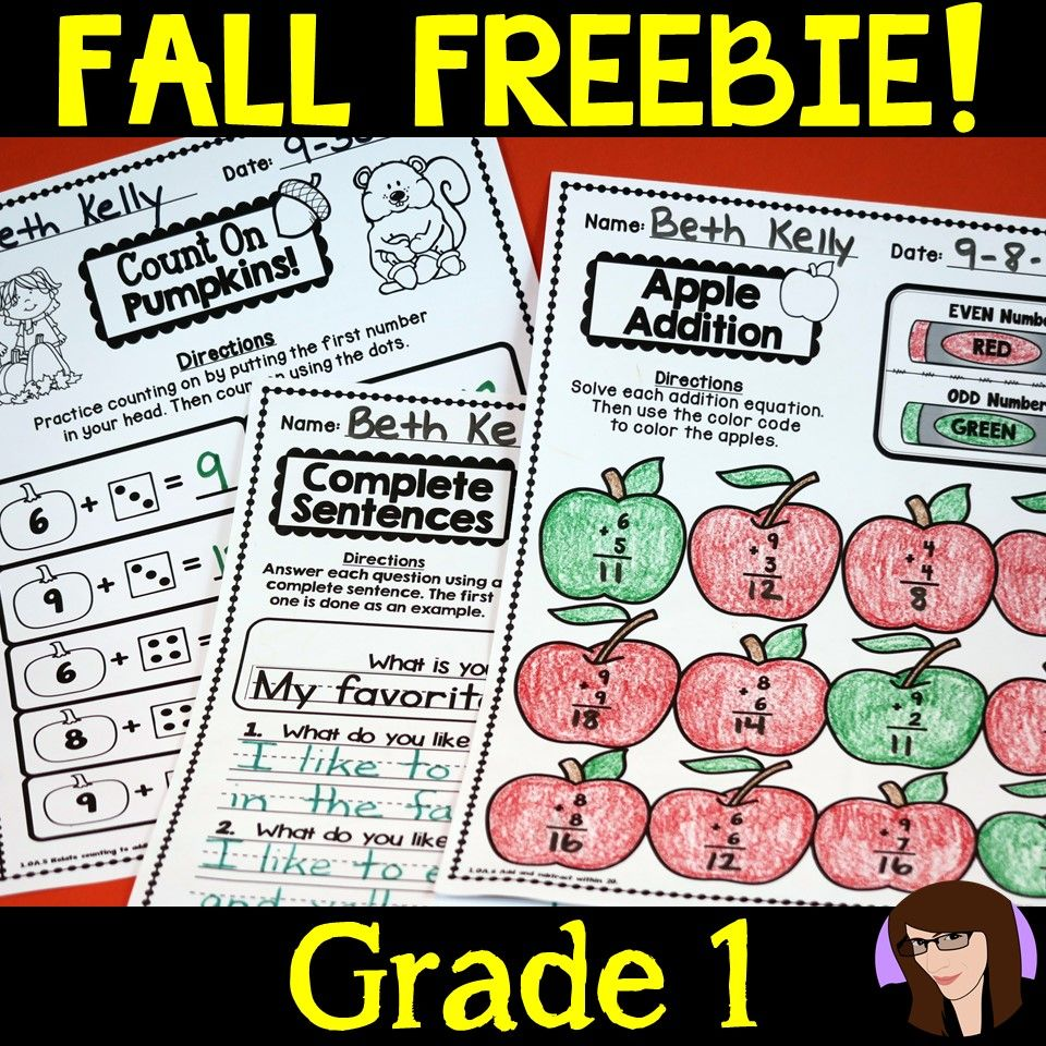 Free Fall Printables - Grade 1 | Math for First Grade | Pinterest ...