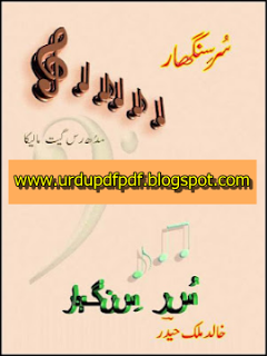 waris khan urdu pdf: Sur Singar Music Urdu Book by Malik