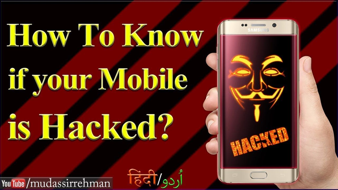 How to know if your mobile is hacked how to remove