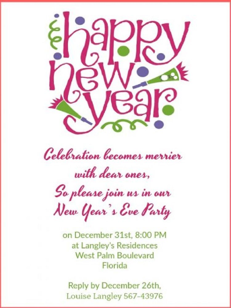 New Year Party Invitation Poem New Years Eve Invitations Party Invite Template Party Invitations