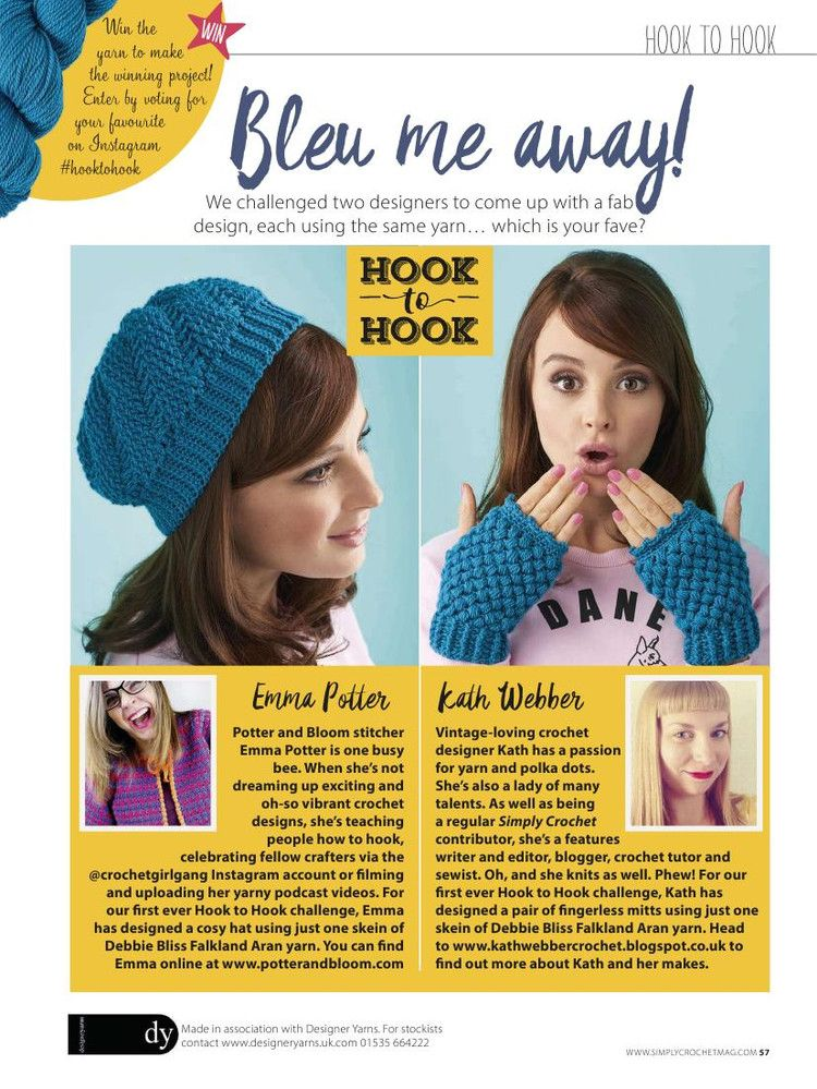 Simply Crochet №53 2017 - 轻描淡写的日志 - 网易博客