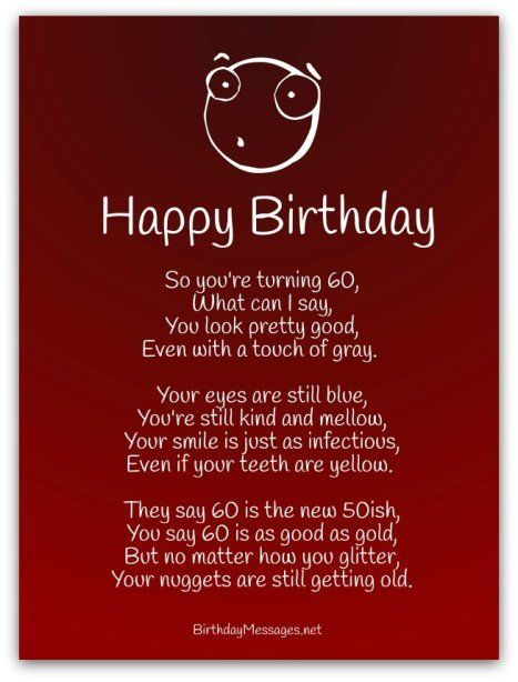 Funny Birthday Poems Funny Birthday Messages With Images
