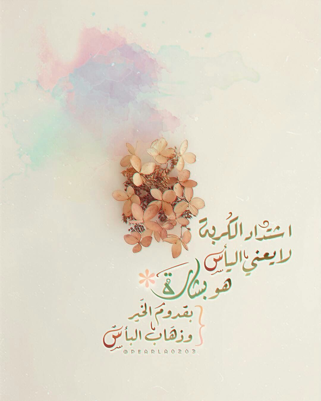 Desertrose Allahumma Aameen Islamic Pictures Arabic Quotes Arabic Calligraphy