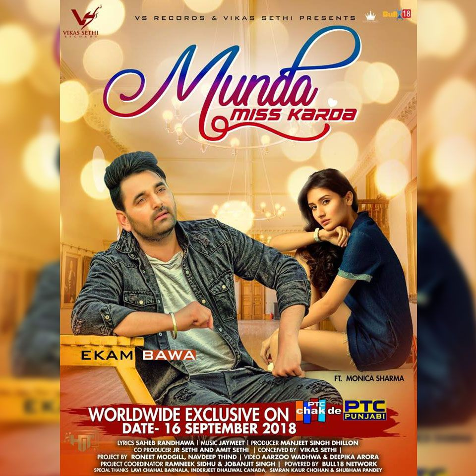 Munda Miss Karda by Ekam Bawa Songs, Mp3 song, Online