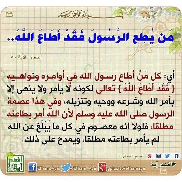 Pin Op دين الاسلام القرآن والسنة Islamic Religion