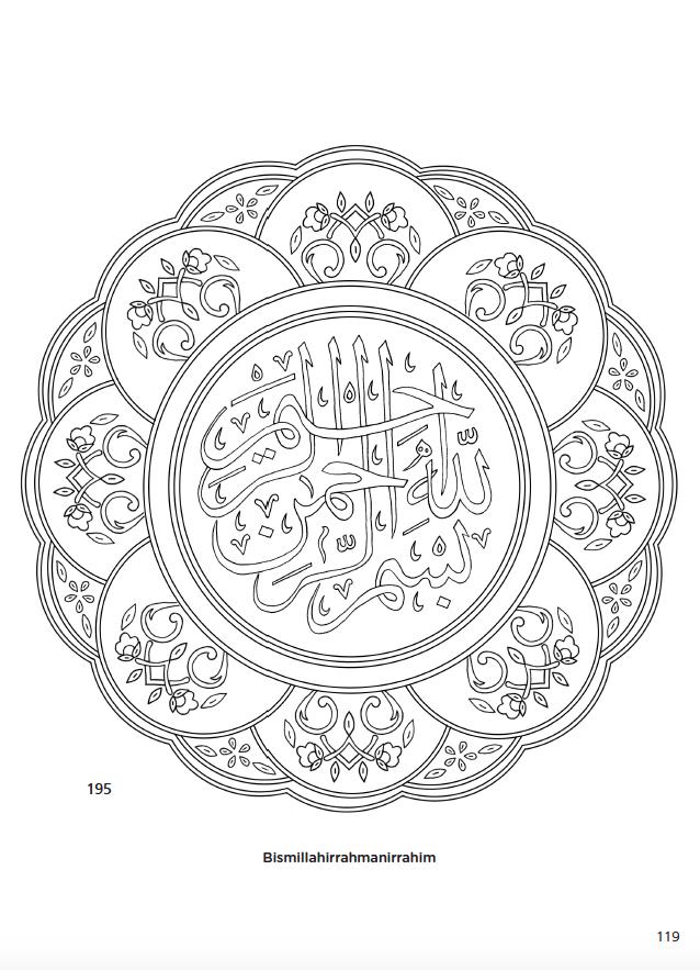 çini Desen Kitapları Googleda Ara Ahşap Callygraphy Hat Sanatı