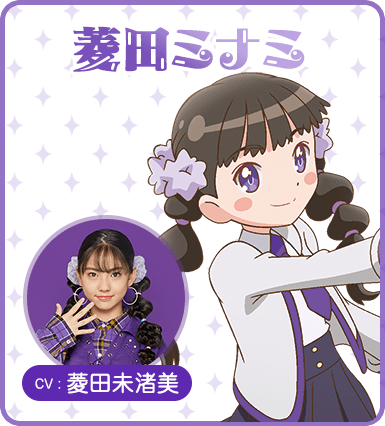 テレビアニメ ガル学 聖ガールズスクエア学院 新ビジュアル公開 girls 全員おはガールに就任 tokyo now アニメ 学院 戦士