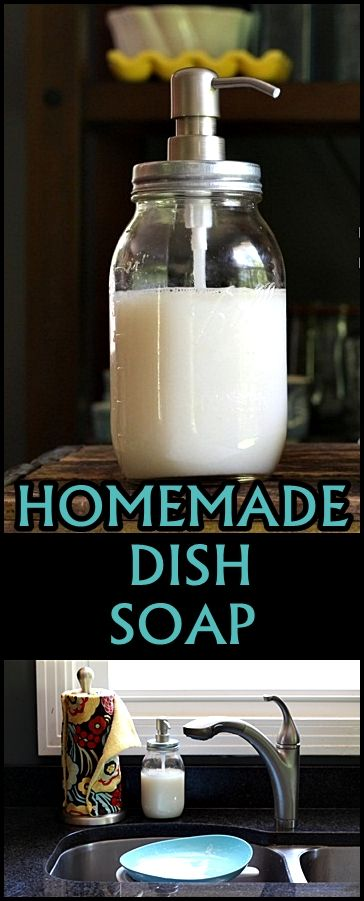 If you are you looking to save money on cleaning products and have a more natural lifestyle, eliminating chemicals and toxins from your everyday products , you have to try the following recipe for homemade dish soap.       000