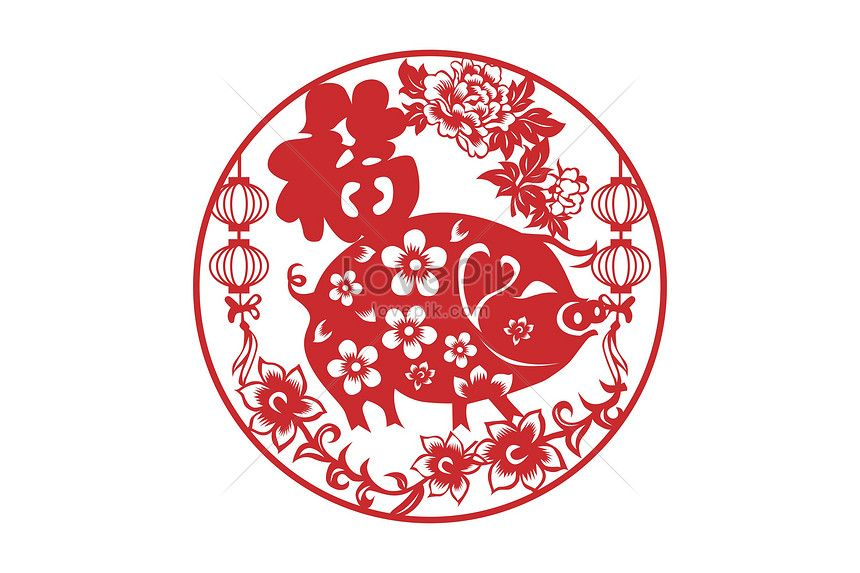 Pin on Chinese New Year 2019