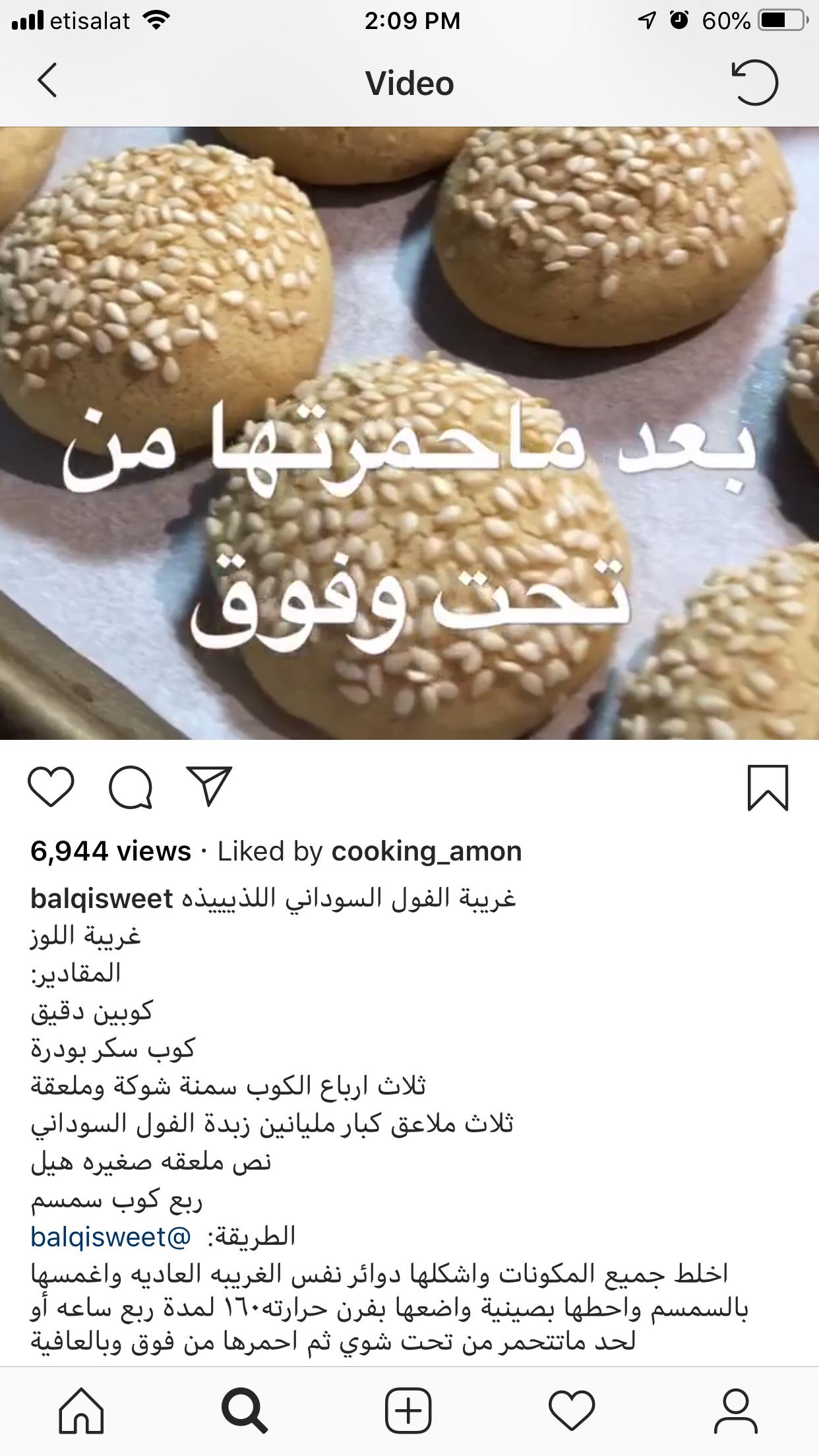 Pin By Maryam Alali On بسكويت Dessert Recipes Arabic Sweets Sweets