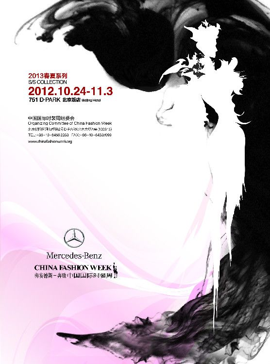 Beijing Fashion Week fashion design posters Pinterest Design
