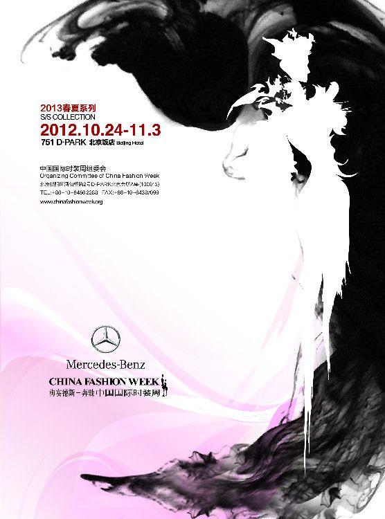 Beijing Fashion Week fashion design posters Pinterest Design